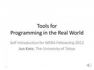 Tools for Programming in the Real World