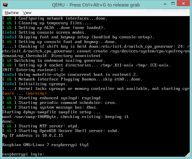 raspbian-on-qemu-windows