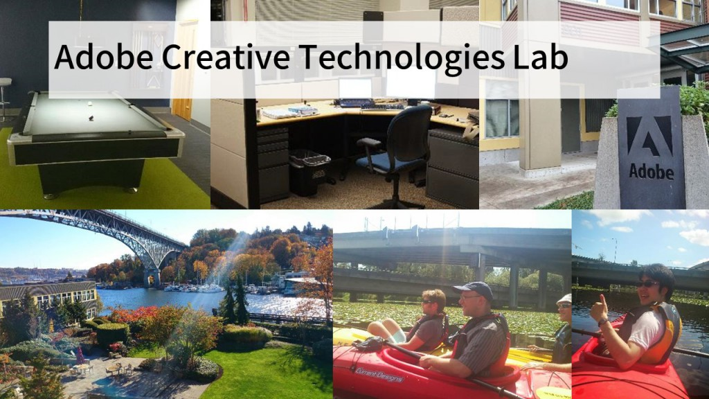 Adobe Creative Technologies Lab Seattle